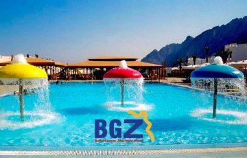 BGZ wenst u prettige vakantiedagen toe